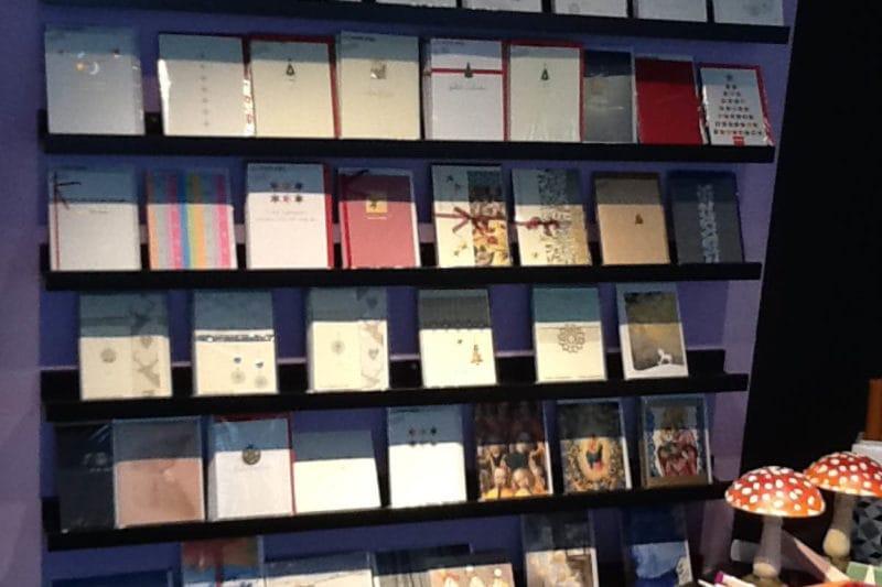 Karten...Karten...Karten